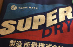 SUPERDRY JACKETS / JEANS € 12, - TAKE ALL