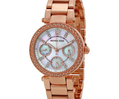 Michael Kors Ladies MK5616 Watch