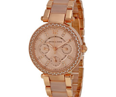 Michael Kors Ladies MK6110 Watch