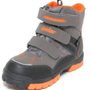 Winter shoes for children, 4 models available