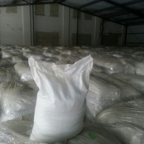Road salt 25 kg bag lorry lots approved EU norm quality