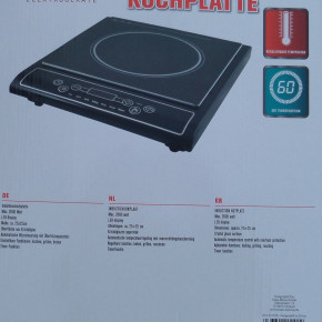 Induction cooker plate COOK TOP CHANCE 2000 WATT