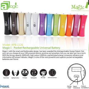 aMagic Pocket Rechargeable Universal Battery BLACK