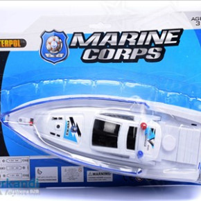 Battery Operated Boat in Blister Card