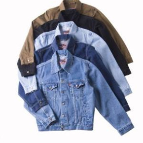 Jeans trousers, shirts, jackets