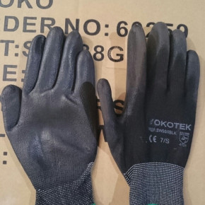 Work wear gloves , low price clearance - bankrupt stock for sale