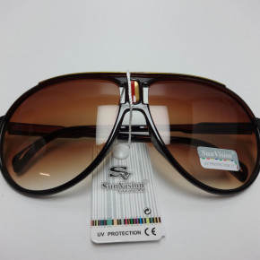 Brown retro Sun Vision sunglasses