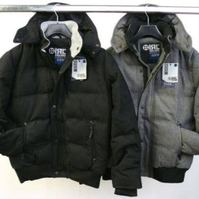 Ireland clothing clearance lines