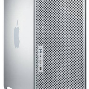 Apple G5 A1047 used towers