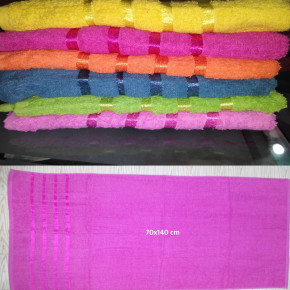 Bath towel, cotton, approx. 70x140cm, six colors