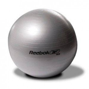 Reebok, Regatta, Everlast, Pro Action, Nike leisure and fitness products