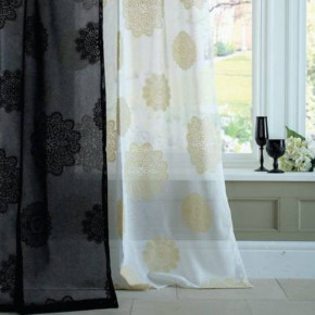 Curtains, table clothes, textiles - ends of lines