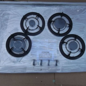 Gas hob 4 burner with space for sink SCHOLTES INDESIT