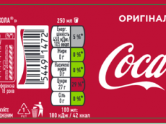 Full truck of Coca cola drinks (30 pallets)