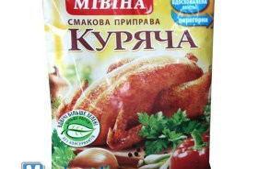Wholesale seasoning Mivina 160g chicken flavor