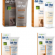 Suncare and anti cellulite products.-2