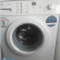 Refurnished Bosch Washing Machines - Quality and Value-2