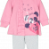 Stock Brums kid stock clothes-3