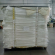 Stocks lot Mattress 292 Pcs-3